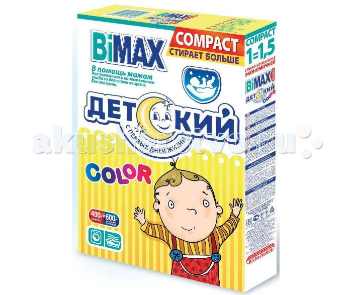 BiMax ���������� ������� ������� Color ������� 400 �