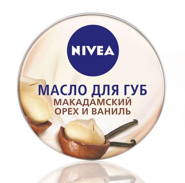Nivea Масло для губ Макадамский орех и ваниль 16.7 г