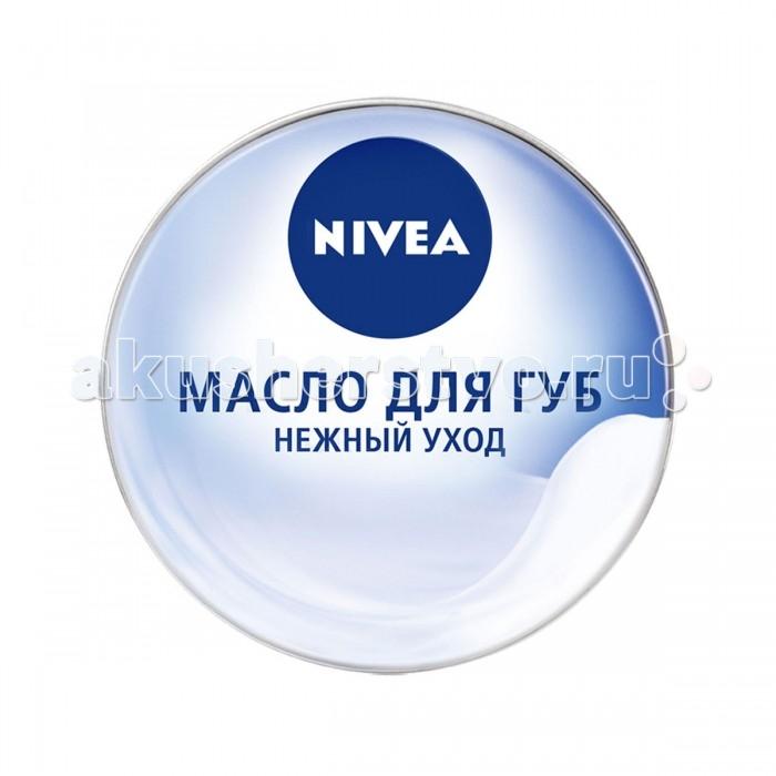 Nivea Масло для губ Нежный уход 16.7 г