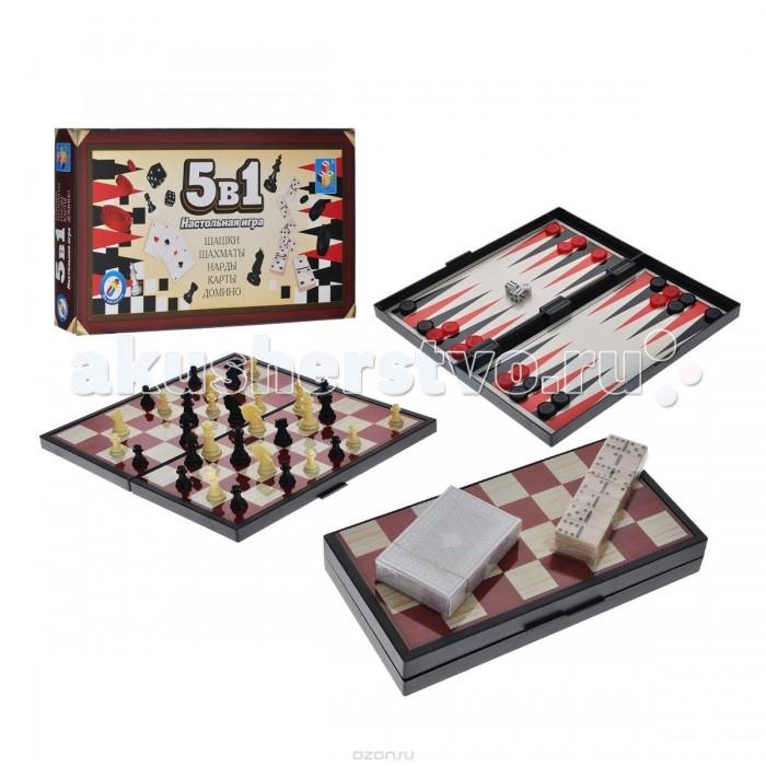 1 Toy Настольная игра 5 в 1Настольная игра 5 в 11 Toy Настольная игра 5 в 1   Вариативность выбора игр в данном наборе не оставит равнодушной ни одну компанию друзей. Любители шахмат, шашек и нард найдут для себя все необходимое для веселого времяпровождения, начиная с доски, заканчивая фигурками, шашками и игральными кубиками. Также в наборе имеются доминошки и карты для различных игр.  Игра на магнитах  Возраст: от 5 лет Комплект: игровое поле, шашки, шахматы, карты, нарды, домино<br>