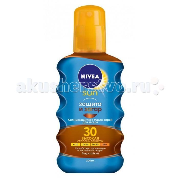Nivea Масло-спрей солнцезащитное для загара Защита и загар SPF20 200 мл