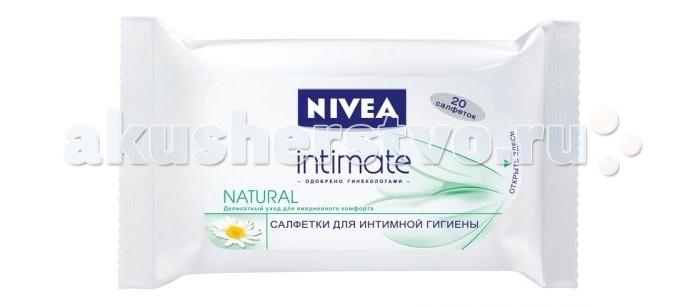 Nivea �������� Intimo Natural ��� �������� ������� 20 ��.