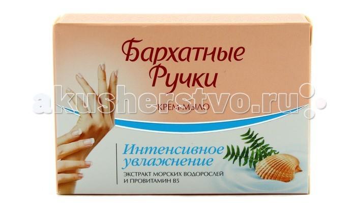 Бархатные ручки Крем-мыло Интенсивное увлажнение 75 г