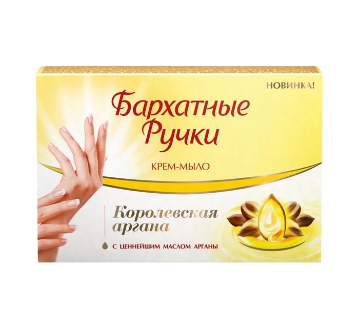 Бархатные ручки Крем-мыло Королевская аргана 75 г