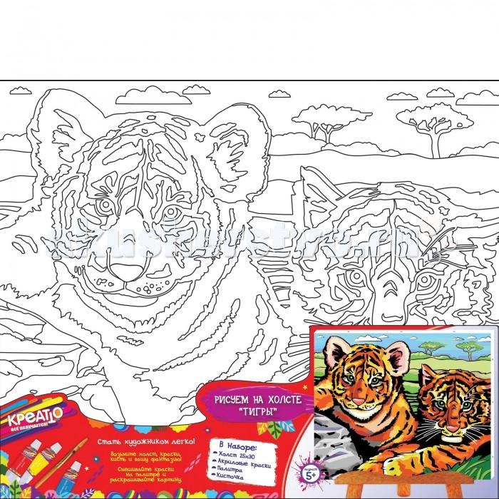 Раскраска Креатто Роспись по холсту ТигрыРоспись по холсту ТигрыКреатто Роспись по холсту Тигры 23915  Добро пожаловать в мир КРЕАТТО! С набором для росписи по холсту «Тигры» из серии «Животные» юные художники создадут прекрасную картину. Для этого в нем есть все необходимое. На палитре, входящей в комплект, смешивайте цвета и получайте новые оттенки, разбавляйте краски водой для создания их прозрачности. Если ошиблись, просто закрасьте фрагмент новым цветом поверх подсохшей краски. Рисование на холсте подарит деткам настоящее удовольствие, активно развивая у них мелкую моторику, художественный вкус, воображение и цветовосприятие. А в результате увлекательной работы получится красивая картина.  В наборе: плотный отбеленный и загрунтованный холст размером 25х30 см с нанесенным контурным рисунком, натянутый на деревянную рамку, акриловые краски в металлических тубах (6 цветов), 2 кисточки, палитра. Яркие акриловые краски легко ложатся на холст, быстро сохнут, хорошо растворяются в воде, после высыхания становятся водонепроницаемыми.   Товар сертифицирован.  Срок годности – 3 года.<br>