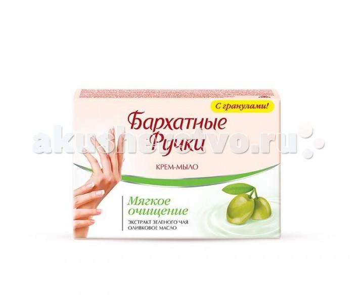 Бархатные ручки Крем-мыло Мягкое очищение 75 г