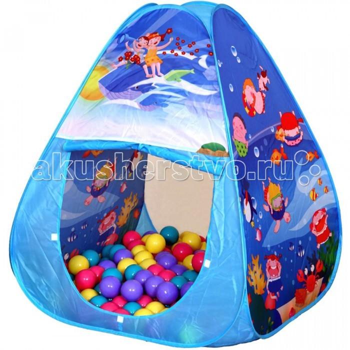 Палатки-домики BabyOne Игровая палатка + 100 шаров Океан CBH-01