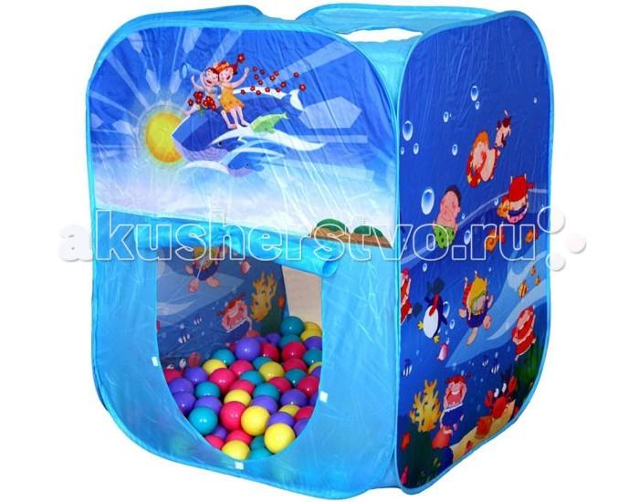 Палатки-домики BabyOne Игровая палатка Океан CBH-02 + 100 шаров