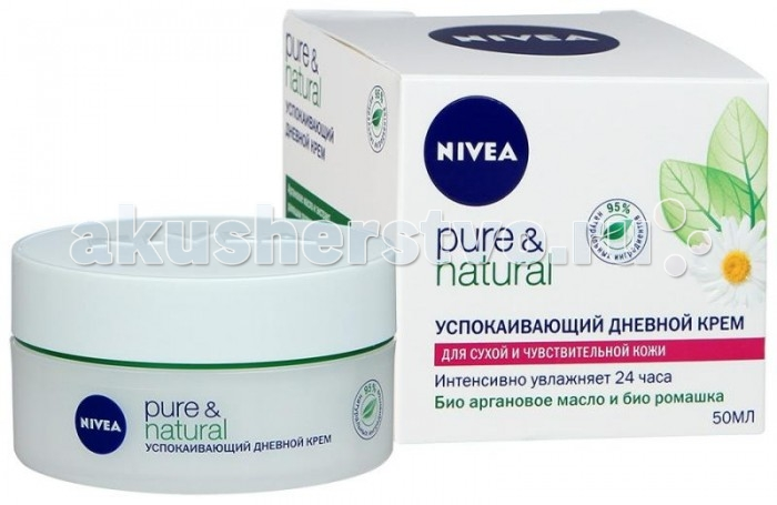 Nivea ������������� ������� ���� Pure&Natural ��� ����� � �������������� ���� 50 ��