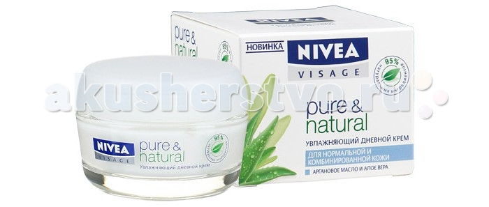 Nivea ����������� ������� ���� Pure&Natural ��� ���������� � ��������������� ���� 50 ��