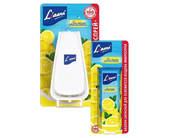 Chirton Микроспрей Liaara Лимон 10 млМикроспрей Liaara Лимон 10 млМикроспрей Chirton Liaara Лимон 10 мл  Благодаря особому составу надолго устраняет неприятные запахи, наполняя Ваш дом нежными ароматами.<br>