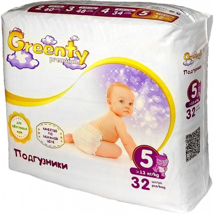 Greenty Подгузники 5 (+13 кг) 32 шт.Подгузники 5 (+13 кг) 32 шт.Greenty 5 Одноразовые детские подгузники (+13 кг) 32 шт.  Оснащены нежными, мягкими, удобными застежками-липучками, которые бережно удерживают одноразовый подгузник на теле ребенка в наиболее удобном положении. В них используется супер впитывающий гель, который оставит попку сухой даже ночью Поэтому их можно использовать не только днем, но и ночью Застежки легко регулируются, поэтому каждому малыш будет абсолютно комфортно Детские подгузники позволяют нежной и чувствительной коже дышать Благодаря этому исключается раздражение и воспаление кожи, здоровье малыша сохраняется в безопасности<br>