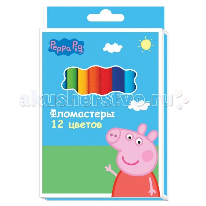 Фломастеры Peppa Pig 12 цветов