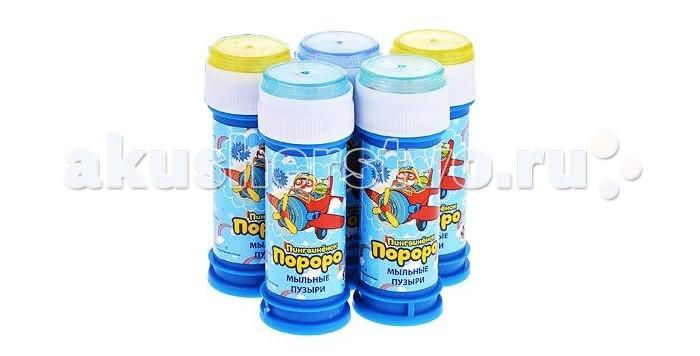 1 Toy Мыльные пузыри Пингвиненок Пороро 50 млМыльные пузыри Пингвиненок Пороро 50 мл1 Toy Мыльные пузыри Пингвиненок Пороро 50 мл  Игры на свежем воздухе или день рождения будут веселее, если на вашем празднике летают разноцветные, с перламутровыми боками, мыльные пузыри. Стоит только взять цилиндрик с кружочком на палочке и посильнее подуть, и веселые пузырьки разлетятся по ветру, радуя и малышей и взрослых. Устройте соревнование на выдувание самого большого пузыря или почувствуйте себя творцом, рисуя необычные фигурки из пузырьков. Гоняйтесь за чудесными летающими шариками, и праздник с мыльными пузырьками останется в вашей памяти на долгие годы.  Внимание! Цена указана за 1 бутылочку.<br>