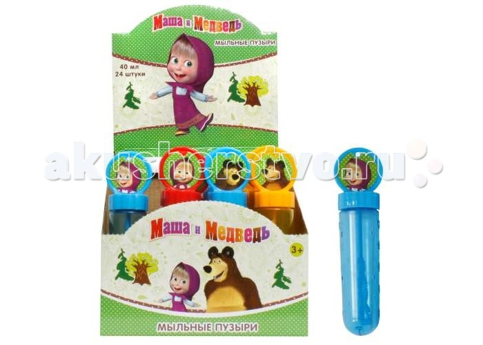 1 Toy Мыльные пузыри Маша и Медведь колба 40 млМыльные пузыри Маша и Медведь колба 40 мл1 Toy Мыльные пузыри Маша и Медведь колба 40 мл - замечательный способ провести время с героями любимого мультфильма, вместе любуясь улетающими в синее-синее небо радужными переливающимися пузырями - ведь на каждой колбе с раствором есть круг с лицом одного из персонажей. Всего их в наборе 4 штуки - представьте, сколько пузырей можно будет выпустить!  Внимание! Цена указана за 1 бутылочку.<br>