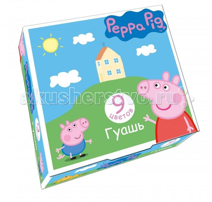 Peppa Pig Гуашь Свинка Пеппа 9 цветов