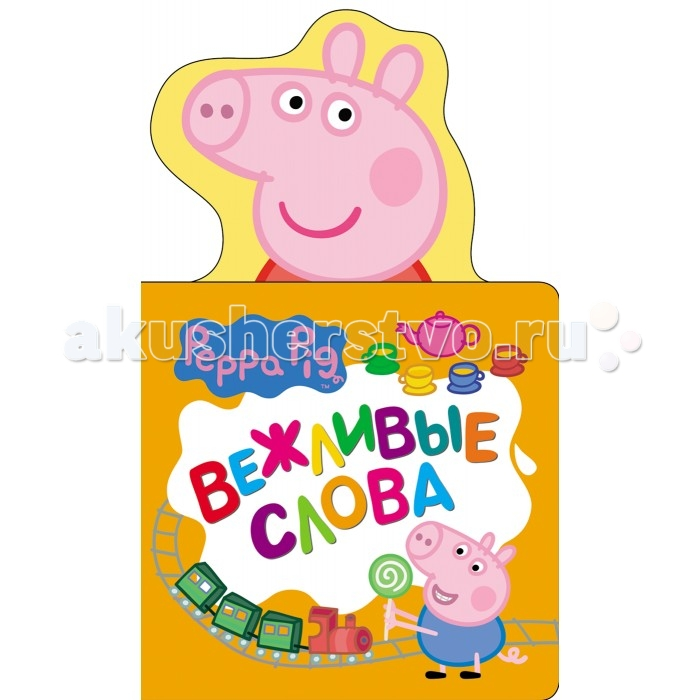 Peppa Pig �������� ����� � ��������