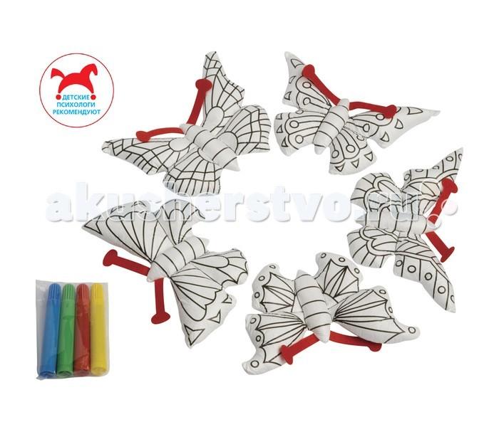 Мир детства Бабочки-чародейкиБабочки-чародейкиРаскраска Бабочки-чародейки с набором фломастеров. Игрушка развивает мелкую моторику, цветовое восприятие, творческие способности.<br>