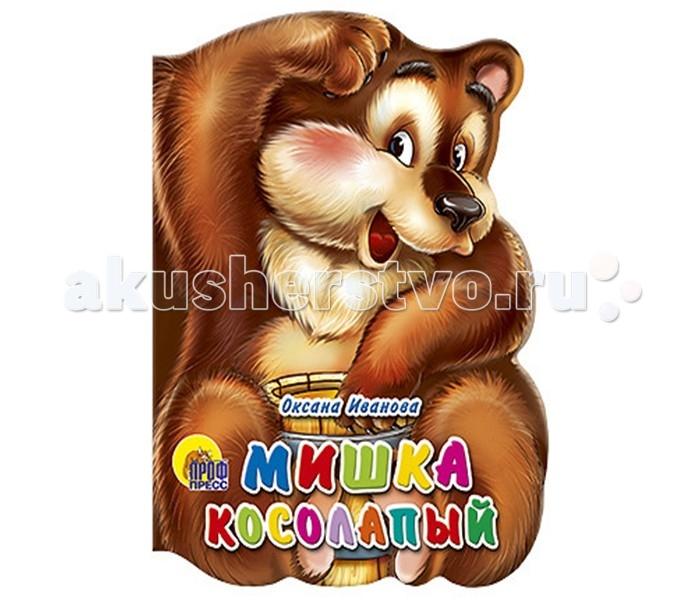 Проф-Пресс Книжка-вырубка большая Мишка косолапый