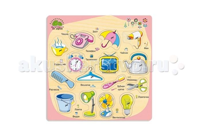 Деревянная игрушка Бумбарам Рамка-вкладыш ПредметыРамка-вкладыш ПредметыБумбарам Рамка-вкладыш Предметы В-030  Рамки - вкладыши - это популярная развивающая игрушка для малышей, их первый пазл. Детишки учатся вставлять фигуру в отверстие, изучают формы, цвета, развивают мелкую моторику.   Рамка-вкладыш Предметы изготовлена из дерева, окрашена с помощью безопасных для детей красок. На доске - изображены разные предметы домашнего обихода, например, телевизор, лампа, расческа, чайник.   Размер: 30х30 см Упаковка: термопленка<br>