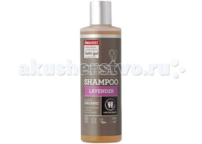 Urtekram Шампунь для нормальных волос Лаванда 250 мл