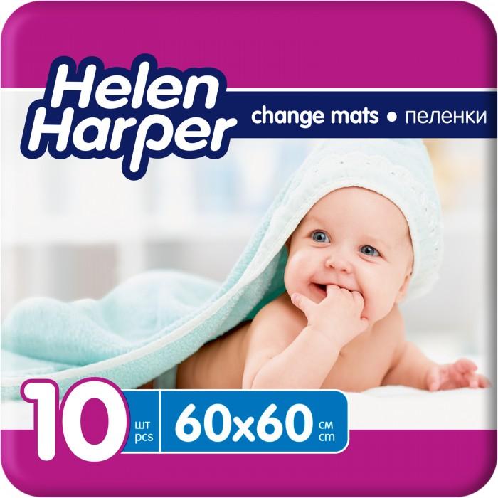 Helen Harper Впитывающая пеленка 60x60 см 10 шт.
