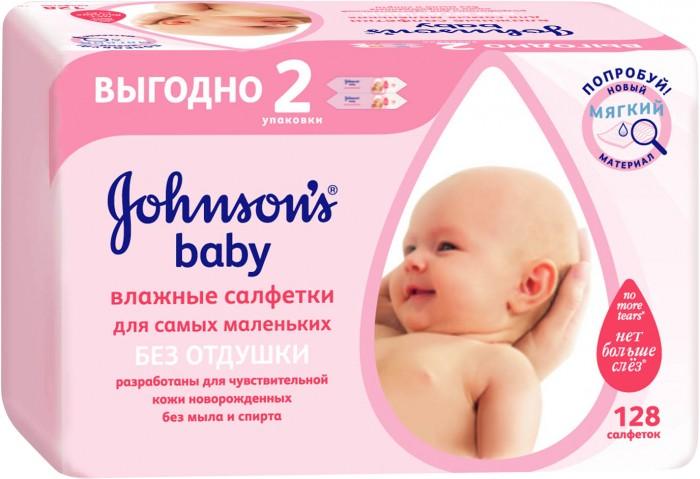 Johnson's Baby Салфетки влажные двойные 128 шт. без отдушкиСалфетки влажные двойные 128 шт. без отдушкиВлажные двойные салфетки для самых маленьких Johnson's® baby «Без отдушки» разработаны специально для ухода и нежного очищения кожи новорожденных.  Они очищают детскую кожу настолько деликатно, что могут использоваться даже для чувствительной области вокруг глазок.  Салфетки пропитаны мягчайшим очищающим лосьоном без запаха, который не содержит отдушек и на 97% состоит из чистой воды. В составе лосьона — оптимальные для кожи новорожденных очищающие компоненты.  Не содержат спирта и мыла.  Подходят для чувствительной кожи.  Содержат формулу «нет больше слез. Салфетки рекомендованы детскими аллергологами.<br>