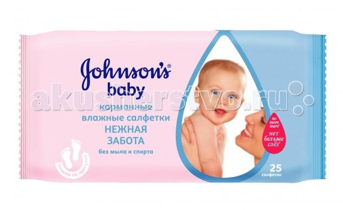 Johnson's Baby Салфетки влажные Нежная забота 25 шт.