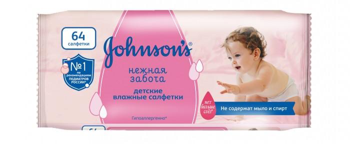 Johnson's Baby Салфетки влажные Нежная забота 64 шт.