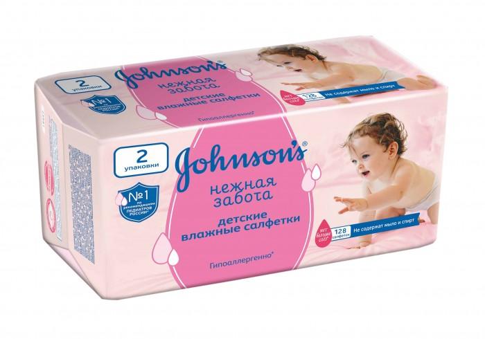 Johnson's Baby Салфетки влажные двойные Нежная забота 128 шт.Салфетки влажные двойные Нежная забота 128 шт.Cалфетки влажные двойные Johnsons baby Нежная забота созданы специально для ухода и нежного очищения всего тела малыша.  Они очищают кожу настолько деликатно, что могут использоваться даже для чувствительной области вокруг глазок.  Салфетки пропитаны очищающим детским лосьоном, на 97% состоящим из чистейшей воды, и содержат ингредиенты натурального происхождения.  -Не содержат спирта и мыла  -Подходят для чувствительной кожи  -Подходят для новорожденных  -Гипоаллергенно<br>