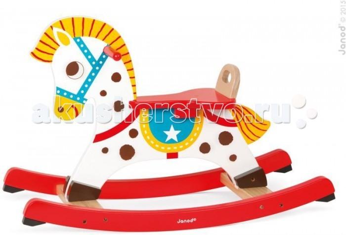 Качалка Janod Озорная лошадкаОзорная лошадкаКачалка Озорная лошадка  Французский производитель Janod позаботился о том, чтобы эта игрушка была безопасна и интересна малышам. Деревянная пони-качалка выполнена из натуральной экологически чистой древесины и окрашена безвредными красками на водной основе.   безопасный диапазон раскачивания; интересный дизайн; удобное сидение; яркие, привлекающие внимание расцветки;  красивая подарочная упаковка<br>