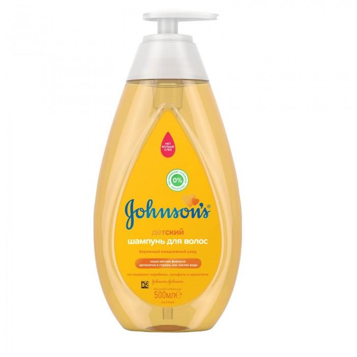 Johnson's Baby Детский шампунь 500 млДетский шампунь 500 млДетский шампунь 500 мл. cодержит увлажняющий комплекс, благодаря чему максимально бережно очищает нежные детские волосы и не сушит кожу головы.  Шампунь настолько мягкий, что может применяться с первых дней жизни малыша и подходит для ежедневного применения.   Благодаря формуле «Нет больше слёз®» защищает глазки от раздражения при случайном попадании пены.  Подходит для новорожденных.<br>