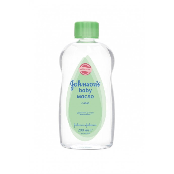 Johnson's Baby Масло детское с алоэ 200 млМасло детское с алоэ 200 млДетское масло Johnsons Baby с алое — это 100%-ное минеральное масло высокой степени очистки с добавлением натурального экстракта алое, который с давних времен известен своими антимикробными дезинфицирующими свойствами.   Масло является прекрасным увлажняющим средством, идеально подходит для массажа, способствует поддержанию водно-липидного баланса кожи и сохраняет в 10 раз больше влаги, чем другие лосьоны и кремы, наносимые на сухую кожу. Именно поэтому масло рекомендуется наносить на влажную кожу.    Оно обладает высокой транспортной активностью и легко переносит молекулы воды с поверхности внутрь кожи. Благодаря этому уникальному свойству оно прекрасно впитывается, не оставляя жирной пленки, и не закупоривает поры, способствуя естественному дыханию кожи.   Однако следует помнить, что в связи с высокой способностью масла к транспортировке веществ в более глубокие слои кожи его не рекомендуется наносить под подгузник.   После нанесения на кожу масло не только не создает питательной среды для микроорганизмов, но и активно борется с последними, так как экстракт алоэ является натуральным антисептиком.  Гипоаллергенно.  Показания  Масло Johnsons Baby с алое рекомендуется детям с чувствительной, очень сухой или раздраженной кожей. Оно подходит для самых маленьких для ухода за кожей после гигиенических процедур, а также во время массажа. Масло также применяется как смягчающее средство при так называемых «молочных корочках» на голове малыша.  Способ применения и дозы  Налейте небольшое количество масла Johnsons Baby на ладонь и слегка разотрите, затем нанесите на предварительно очищенную кожу малыша. Не следует наливать масло непосредственно на кожу ребенка, так как при избыточном нанесении оно не сможет впитаться полностью.<br>