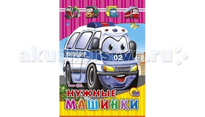 http://www.akusherstvo.ru/images/magaz/im162456.jpg