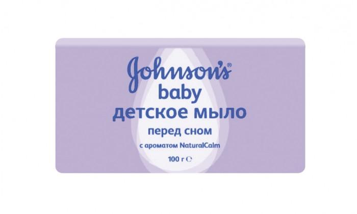 Johnson's Baby Мыло с экстрактом лаванды Перед сном 100 г