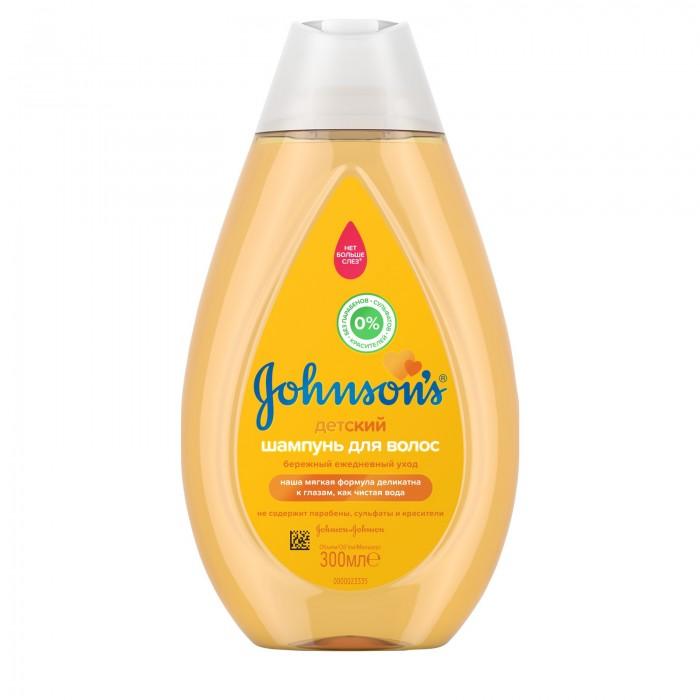 Johnson's Baby Шампунь 300 мл