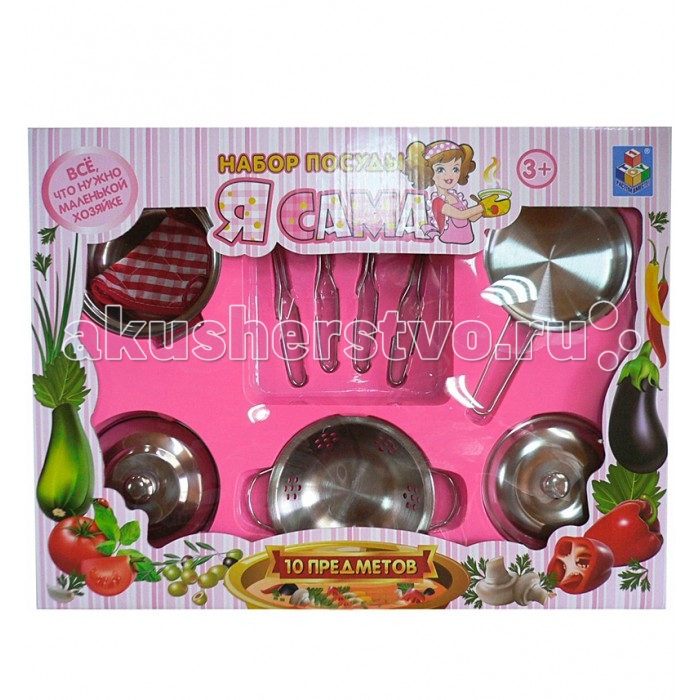 1 Toy Набор игрушечной посуды Я сама 10 предметов