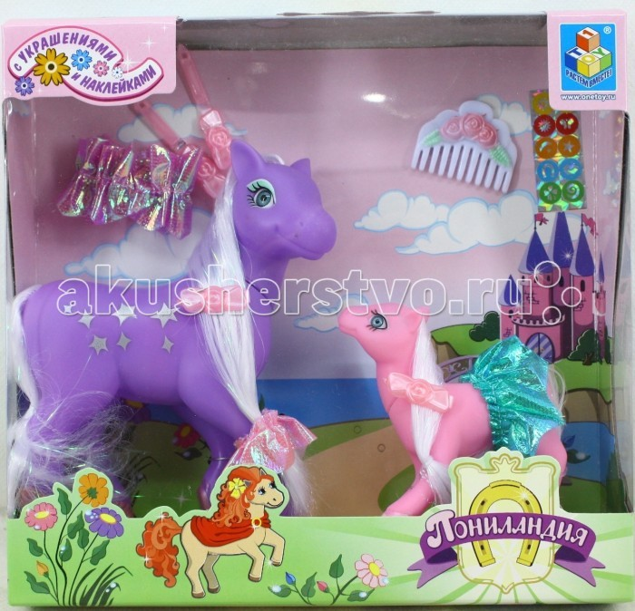 1 Toy ������� ����� ���������� 2 ���� � ������������