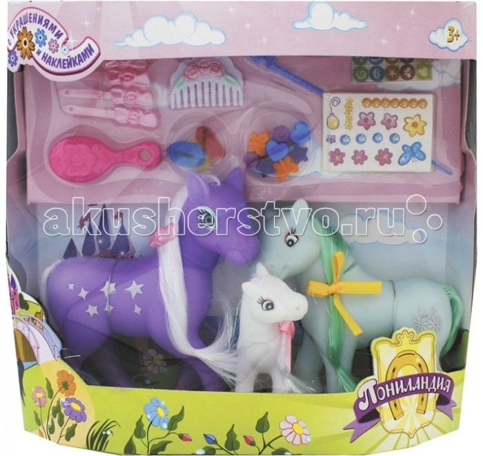 1 Toy ������� ����� ���������� 3 ���� � ������������