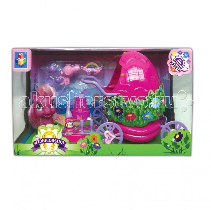 1 Toy ������� ����� ���������� �������� � ��������� �������