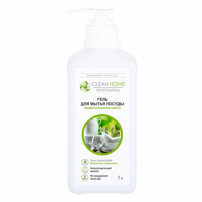 Clean Home Гель для мытья посуды универсальныйГель для мытья посуды универсальныйClean Home Гель для мытья посуды универсальный  Эффективная система удаления жира и других загрязнений с любой посуды и кухонной утвари.  Насыщенная формула геля эффективно растворяет жир даже в холодной воде. Необычайно экономичен, густая пена позволяет вымыть большое количество посуды. Легко смывается, придавая посуде блеск.  Бережный для рук. Обладает приятным запахом.  Объем  1 литр<br>