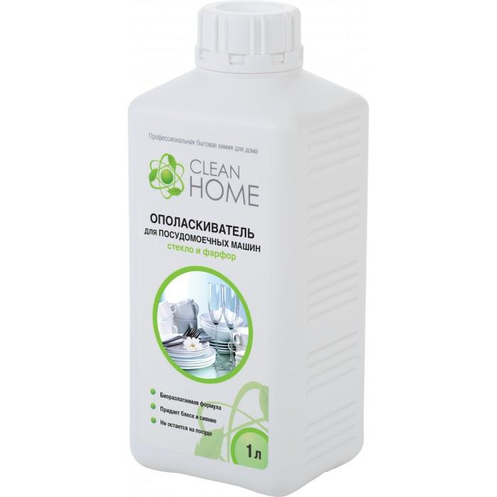 Clean Home Ополаскиватель для посудомоечных машин 1000 мл