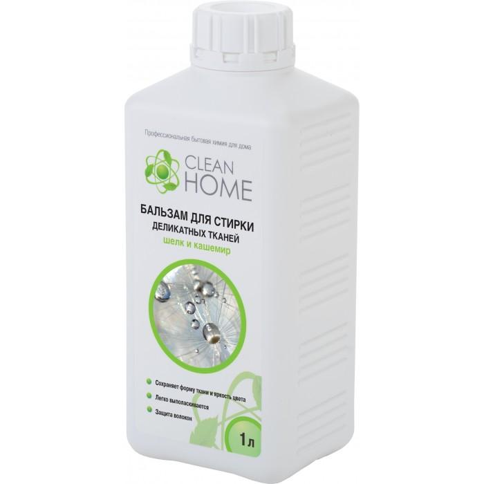 Clean Home ������� ��� ������ ���������� ������ 1000 ��