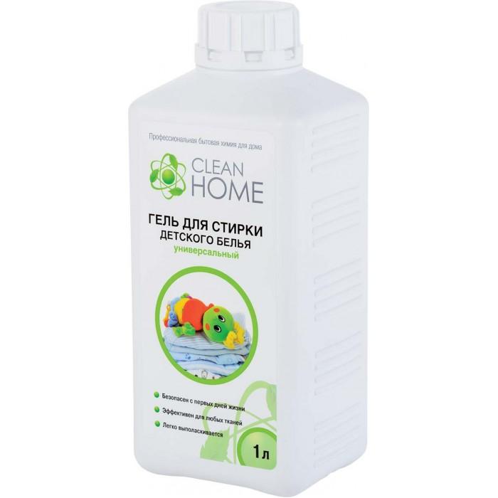 Clean Home ���� ��� ������ �������� ����� 1000 ��