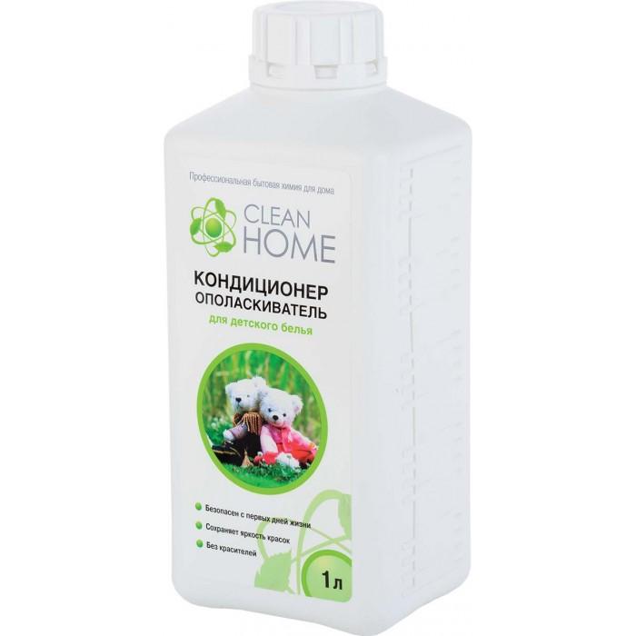 Clean Home Кодиционер ополаскиватель для детского белья 1000 мл