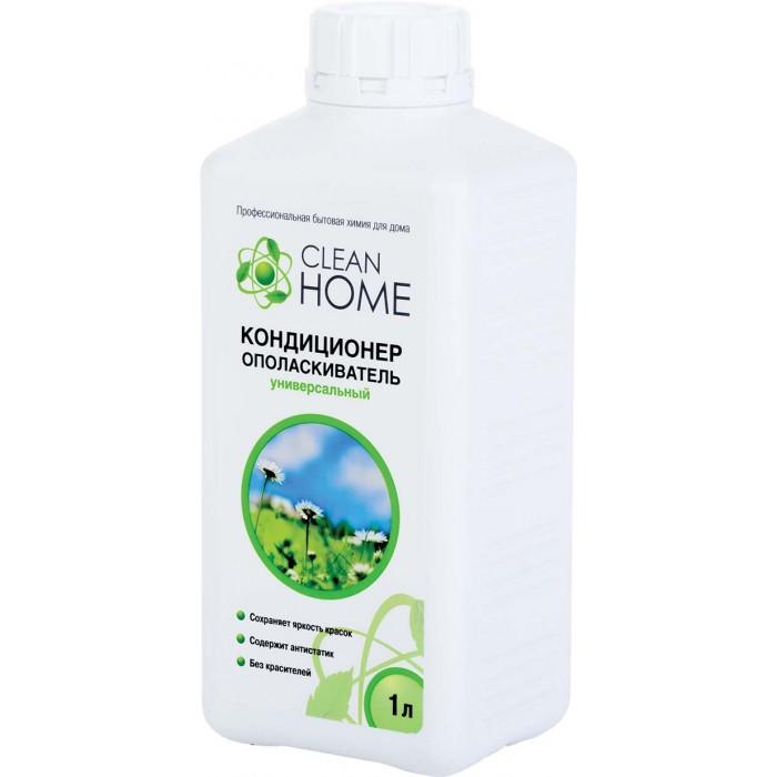 Clean Home Кондиционер-ополаскиватель для белья альпийские луга 1000 мл
