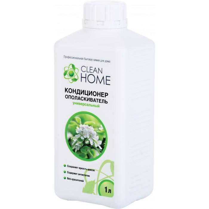 Clean Home Кондиционер-ополаскиватель для белья яблоневые сады 1000 мл
