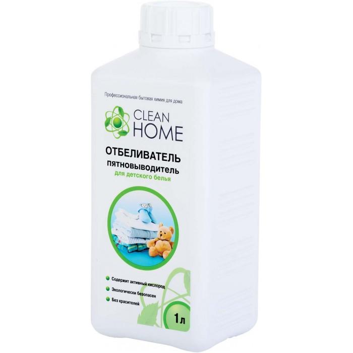 Clean Home Отбеливатель-пятновыводитель для детского белья 1000 мл