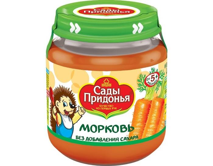 Сады Придонья Пюре Морковь с 5 мес., 120 г