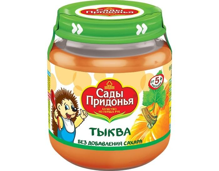 Сады Придонья Пюре Тыква с 5 мес., 120 г